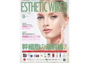 estheticwired_h