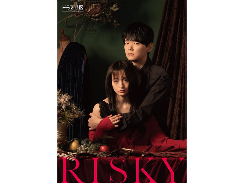 RISKY_cytopro